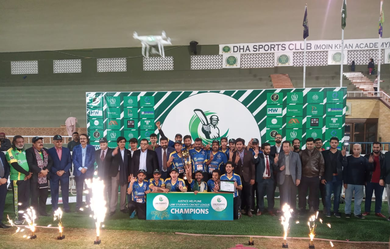 Law Student Cricket League